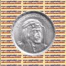 """1976 Egypt Egito Egipto Египет Ägypten Silver Coins """" King Faysal """" ,1 P,#KM457"""