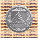 "1986 Egypt Egipto Египет Ägypten Silver Coins "" The Engineer's Syndicate "", 5 P"