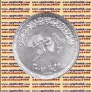 "2007 Egypt Egipto مصر Ägypten Silver Coin""Arab Sports Championship-Egypt"",5 P"