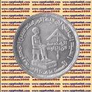 "1995 Egypt Egipto Египет Ägypten ilver Coins ""The architects association"",5 P"