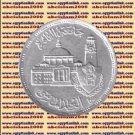"""1983 Egypt Egipto Египет Ägypten Silver Coins """" Cairo University """",KM#552,5P"""