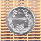 """1988 Egypt Egipto Египет Ägypten silver coins """"The Ministry of Agriculture"""", 5 P"""