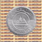 "1987 Egypt Egipto Mısır Египет Ägypten Silver Coins ""Misr Petroleum Company"",5 P"