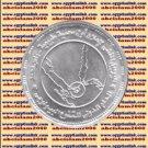 """2010 Egypt Egipto Ägypten Silver Coin""""The first Nature Reserve(Ras Muhammad.)""""5P"""
