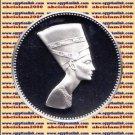 1999 Egypt silver 5 Pound .Proof coins Ägypten Silbermünzen, Nefertiti KM#901