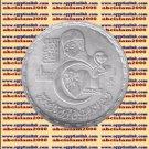 "1986 Egypt Egipto مصر Ägypten Silver Coins ""The Ministry of Health""5 P,KM#594"