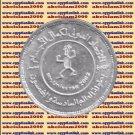 "2002 Egypt مصر Egipto Silver Coins "" World Body Building Championship "" ,5 P"