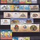 """Egypt Египет Ägypten """"MNH"""" Every Stamp Issued in Egypt in 2006 Complete year set"""