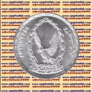 """1988 Egypt Egipto مصر Silver Coins """" Police Day """",Five Pounds ,#KM621"""
