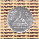 "1999 Egypt مصر Egipto Silver Coin "" Ein Shams University "",#KM865,1 P"