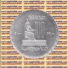 """2000 Egypt Egipto Египет Ägypten Silver Coin """"The National Insurance Company"""",5P"""