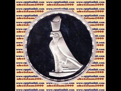 1994 Egypt silver 5 Pound Proof coin �gypten Silbermünzen, Golden Falcon ,#KM795