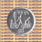"1995 Egypt Egipto مصر Silver Coins "" F.A.O Golden Jubilee"",1 P,KM#769"