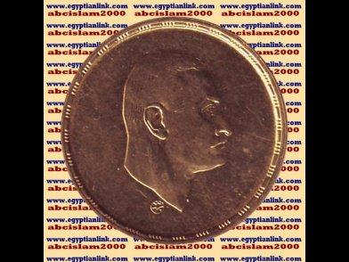 """1970 Egypt Egipto �гипе� �gypten Gold Coins """" Gamal Abdel Nasser """",5 P ,KM#428"""