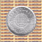 "1985 Egypt Egipto Ägypten Silver Coin""Faculty of Economics & Political Sciences"""