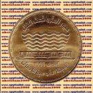 """1999 Egypt Egipto Ägypten Gold Coins """"Cairo Metro Crossing Under Nile River"""",1 P"""