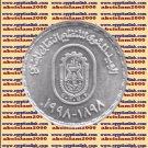 """1998 Egypt Egipto Египет Ägypten Silver Coins """" Centennial of labor unions """",1 P"""