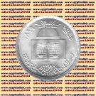 """1980 Egypt Egipto مصر Ägypten Silver Coin""""Faculty of Law-Cairo Uni""""1 P,#KM515"""