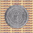 """1995 Egypt Egipto Египет مصر Silver Coins """"Pediatrics Inte'l Conference"""",5 P"""