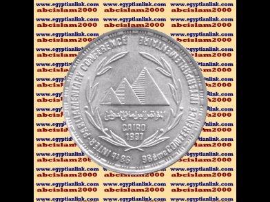 "1997 Egypt Egipto �гипе� �gypten Silver Coin""World Parliamentary Conference"",5 P"