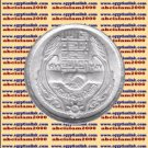 "1977 Egypt Egipto Египет Ägypten Silver Coins ""Arab Economic Unity Council "",1 P"