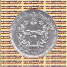 "1997 Egypt Egipto Mısır Египет Ägypten Silver Coin "" Air Force Day "" KM#846 ,5 P"