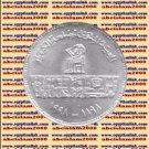 "1998 Egypt Egipto Египет Ägypten Silver Coin""The Chemistry Authority"",#KM850,5 P"