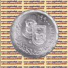"""1990 Egypt Egipto Египет Ägypten Silver Coins """" Dar El Oloum Faculty"""",5 P,#KM691"""