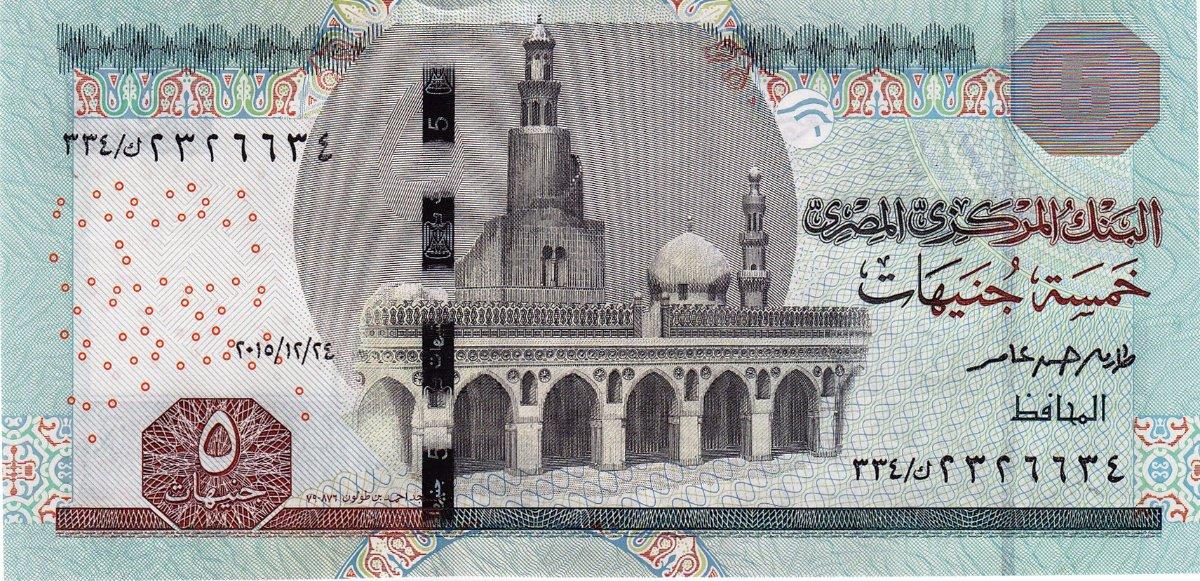 """Egypt Egipto �гипе� �gypten New Issue 5 Pound, 2015 """" Tarek Hassan Amer """", P63"""