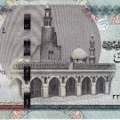 "Egypt Egipto Египет Ägypten New Issue 5 Pound, 2015 "" Tarek Hassan Amer "", P63"