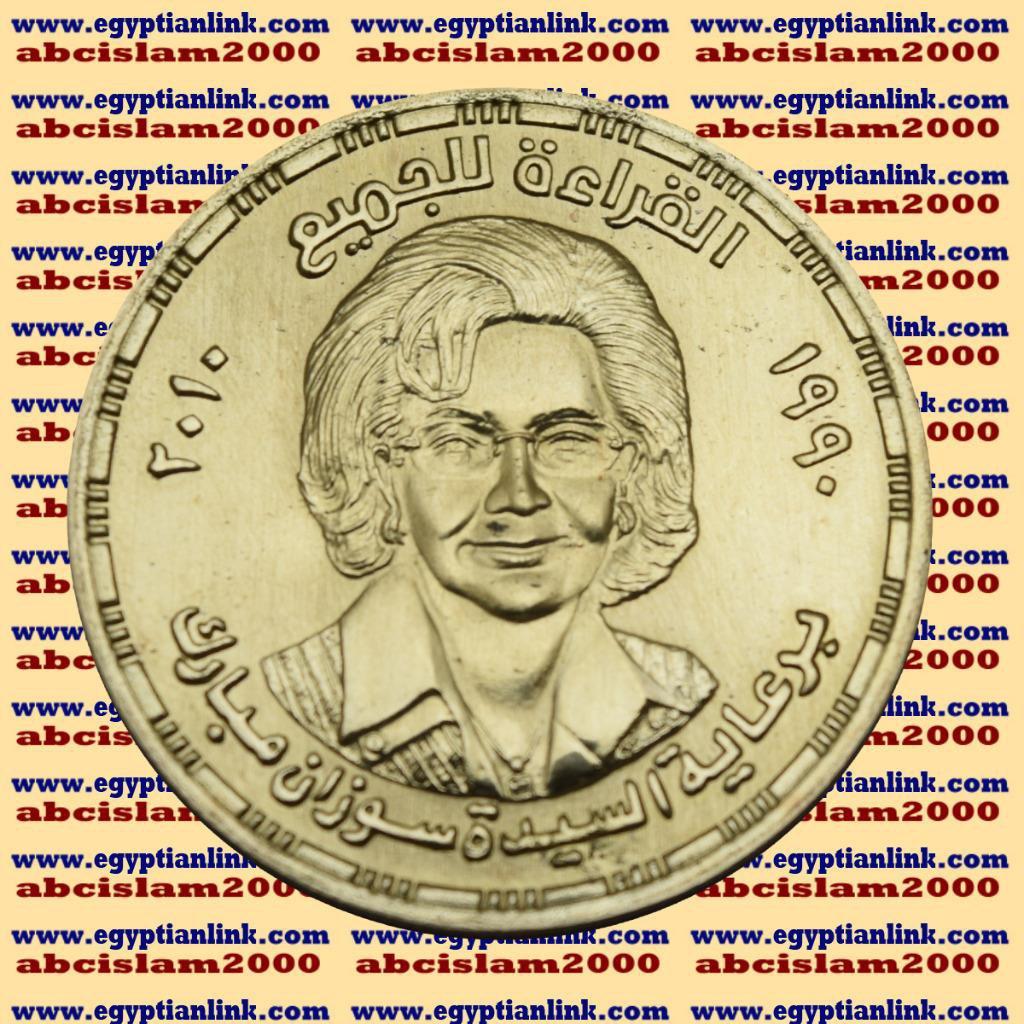"Year 2010 Egypt Egipto �гипе� �gypten Gold Coins "" Suzanne Mubarak "", 5 Pounds"