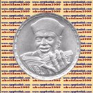 "1998 Egypt مصر Egipto Silver Coin ""Muhammed Metwaly El-Shaarawy"" ,5 P"