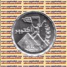 """2003 Egypt Egipto Египет Ägypten Silver Coin """"T he October War 1973 """" #KM915,1P"""