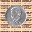 "1995 Egypt Egipto Египет  Ägypten Silver Coin "" Abdul Halim Hafiz "", #KM839,1 P"