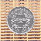 "1997 Egypt Egipto Mısır Египет Ägypten Silver Coins  ""Air Force Day"" ,#KM845,1 P"