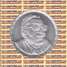 "1992 Egypt Egipto مصر Ägypten Silver Coins "" Dar El Helal-Taha Hussien "", 5 P"
