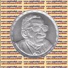 "1992 Egypt Egipto Египет Ägypten Silver Coins "" Dar El Helal-Taha Hussien "", 5 P"