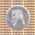 """1985 Egypt مصر Egipto Египет Silver Coins """" Egyptian year in Japan """" , 5 P"""
