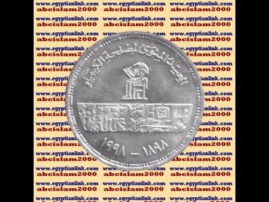 "1998 Egypt �صر Egipto Silver Coin ""The Chemistry Authority""#KM851,1 P"