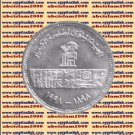 """1998 Egypt مصر Egipto Silver Coin """"The Chemistry Authority""""#KM851,1 P"""