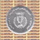 """2002 Egypt Egipto Mısır مصر Silver Coins """" Police Day """" #KM932 , 5 P"""