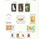 """Egypt,Ägypten, Egipto مصر  """"MNH"""" Every Stamp Issued in Egypt in Year 1994"""