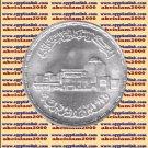 """1988 Egypt Egipto Египет Ägypten Silver Coins """"The Cairo Opera House"""",5 P,#KM649"""
