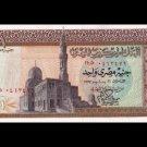 "Egypt Egipto Египет Ägypten 1 Pound,1977 "" Mohamed Abd El Fatah Ibrahim "" , P 44"