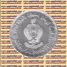 """1988 Egypt Egipto مصر Ägypten Silver Coins """"The Air force Academy"""" 5 P,#KM631"""