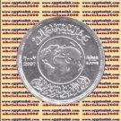 """2007 Egypt Egipto Ägypten Silver Coin  """"S. J. Egypt Environment Agency"""" ,5 Pound"""