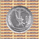 "1998 Egypt Egipto Египет Ägypten Silver Coins "" The October War "", #KM858 , 5 P"
