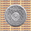 "2005 Egypt Egipto Mısır Египет Ägypten Silver Coins ""The Arab League"",#KM975,5 P"