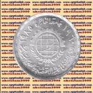 """1985 Egypt Egipto مصر Silver Coin""""Faculty of Economics & Political Sciences"""""""
