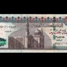 """EGYPT Egito Egipto Египет Ägypten 100 Pounds , 2016 """" Tarek Hassan Amer """" P 67"""